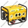 Gasoline Generator with 2.0kW Rated Output and Extra Low Noise