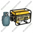 Gas Generator, Outstanding Technology of Controlling Thermal Load